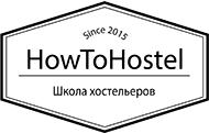 Как открыть хостел | HowToHostel