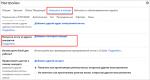 Как создать адрес джимейл – Как создать почту Gmail за 15 минут: подробная инструкция и настройки