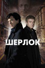 Топ 100 сериалов которые стоит посмотреть зарубежные – Лучшие сериалы — списки лучших фильмов — КиноПоиск