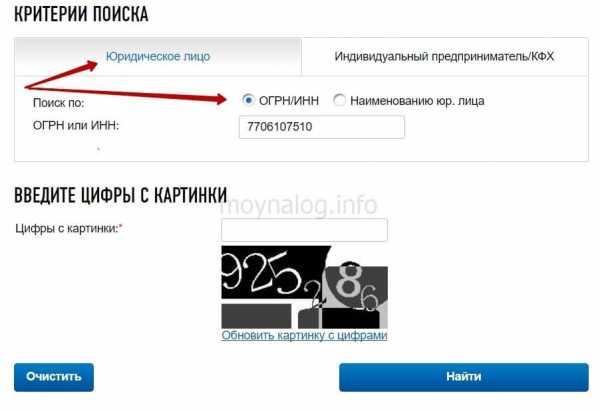 кредит наличными тинькофф банк онлайн отзывы