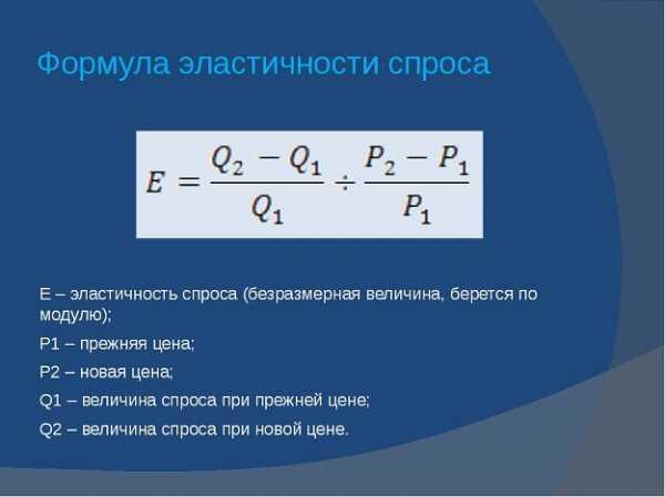 pribyl-v-ekonomike-formula_0.jpg