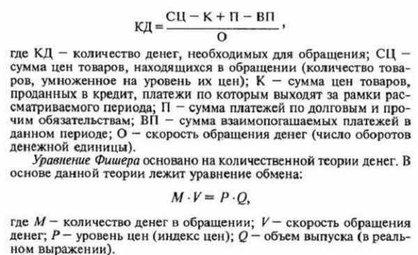pribyl-v-ekonomike-formula_1.jpg