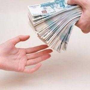 деньги под залог авто санкт петербург