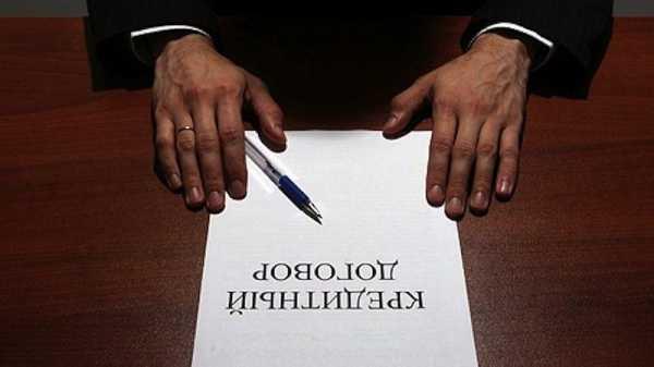 деньги в долг срочно под расписку у простых людей в москве как найти по инн организацию на сайте