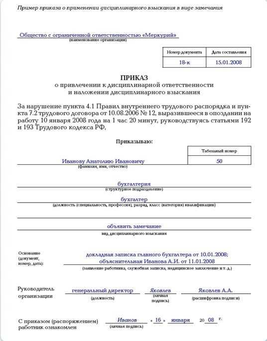 Новые законопроекты на 2019 год в россии по 228статье
